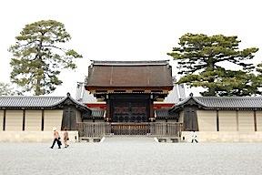Gosho palace
