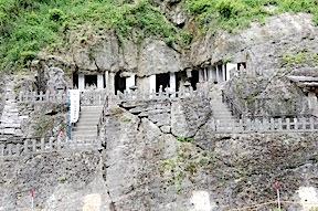 Iwami mines