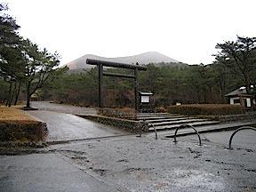 Gate at Takachiho