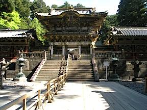 Ieyasu's mausoleum
