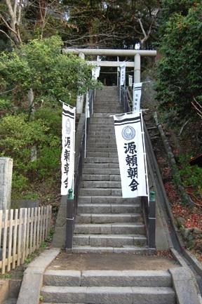 Yoritomo's Memorial
