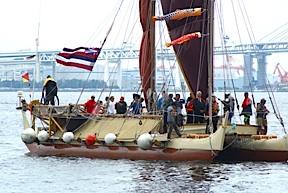 Hokulea arriving