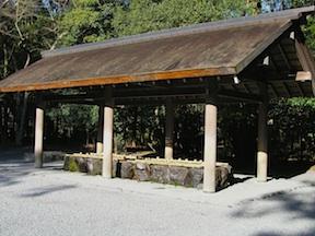 Ise Temizuya