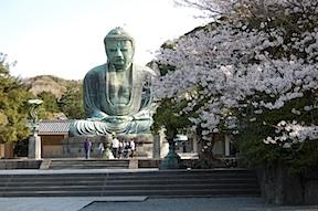 Buddha Statue at Kotoku-in