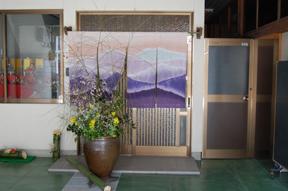 katsuyama noren