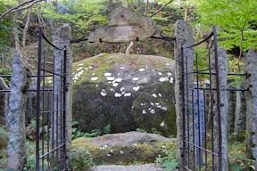 Mojizuri stone