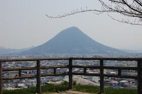 Mt. Iino