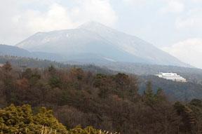 Mt. Takachiho