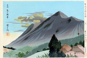Mt. Takachiho woodblock print