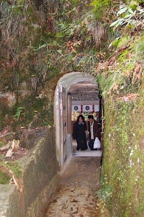 Natadera cave