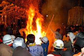 Setting the bonfire