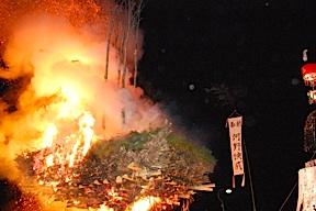 Burning of the shaden