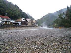 Kawayu mist