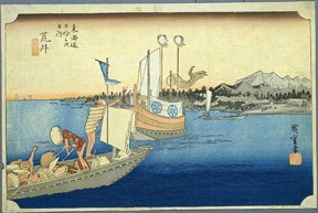 Travelers for Kyoto caught a ferry to the Arai barrier, on the western side of the inlet into Lake Hamana (Hiroshige)