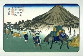 Mt. Asama at Oiwake (Yeisen)