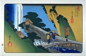 Eight Scenic Spots of Kiso (Hiroshige)