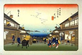 Otsu, with Lake Biwa (Hiroshige)