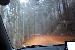 Route 755 through the mountains to Aoyam