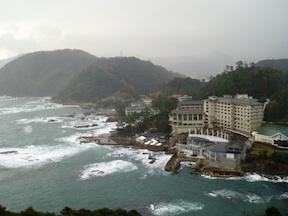 Sanin coast