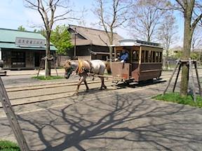 Sapporo village