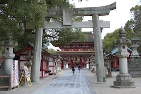 Dazaifu Tenmangū torii