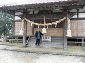 Hokori-no-Miya Shrine shrine