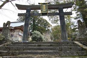 hikosan torii