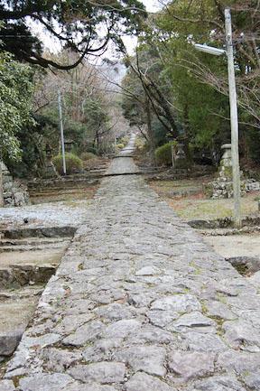 hikosan path