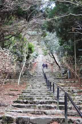hikosan stairs