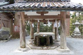 hikosan wash basin