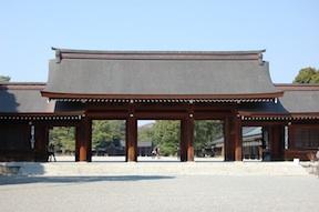 kashihara shrine gate