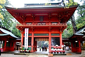 Kashima jinja