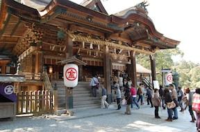 Kotohira-gū shrine