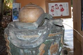 Mt. Miwa snake
