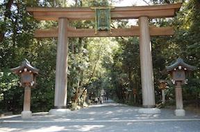Mt. Miwa torii