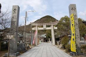 Miyajidake torii