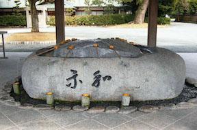 Hetsugu Munakata wash basin