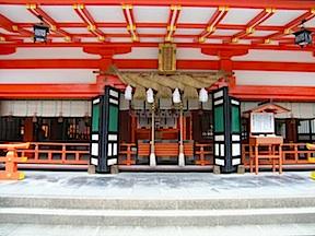 Shingu Shrines