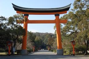 Usa Hachiman torii