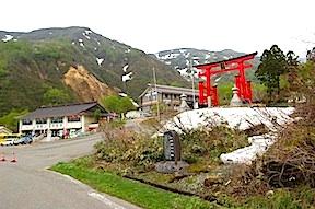 Shrine complex