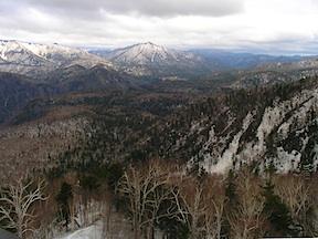 Kurodake view