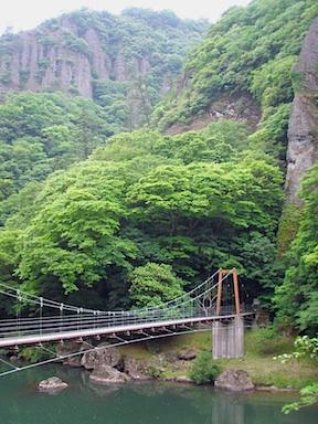 Tachikue gorge