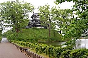 Takada park