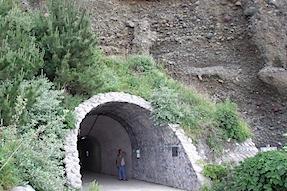 Entrance to Tatami ga Ura