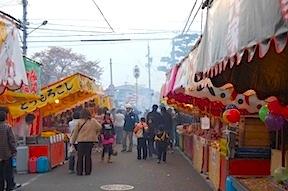 Tejikarao street