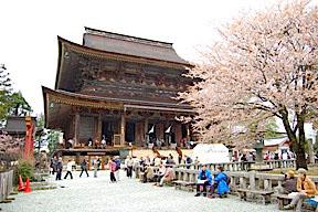 Kinpusen-ji