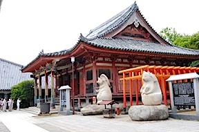 Yahima-ji