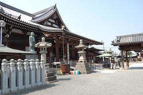 Zentsū Temple