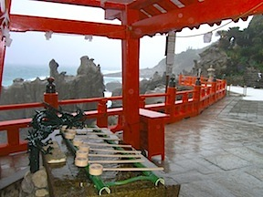 View from shrine