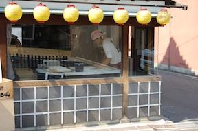 udon noodle shop